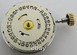 Rolex Watch Movement 2030 hack second for project or parts keep time