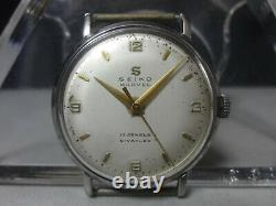 Vintage 1956 SEIKO mechanical watch Seiko Marvel 17J for parts, for repair