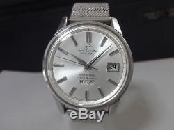 Vintage 1964 SEIKO Automatic watch Seikomatic Weekdater 6206-8990 for parts