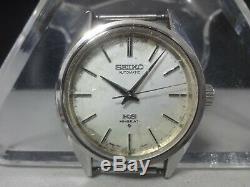 Vintage 1972 SEIKO Automatic watch KS 25J 5621-7020 for parts