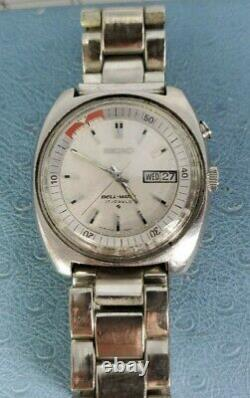Vintage SEIKO BELL-MATIC Auto Alarm 17 Jewels Stainless Steel Watch. For Parts