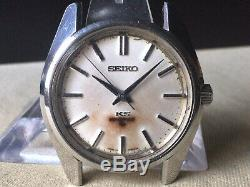 Vintage SEIKO Hand-Winding Watch/ KING SEIKO KS 45-7001 SS Hi-Beat For Parts