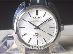 Vintage SEIKO Hand-Winding Watch/ KING SEIKO KS Chronometer 45-8010 For Parts